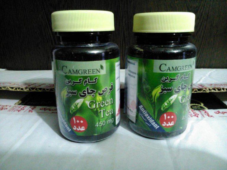 قرص چای سبز