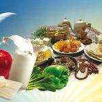 نکات تغذیه ای در ماه رمضان