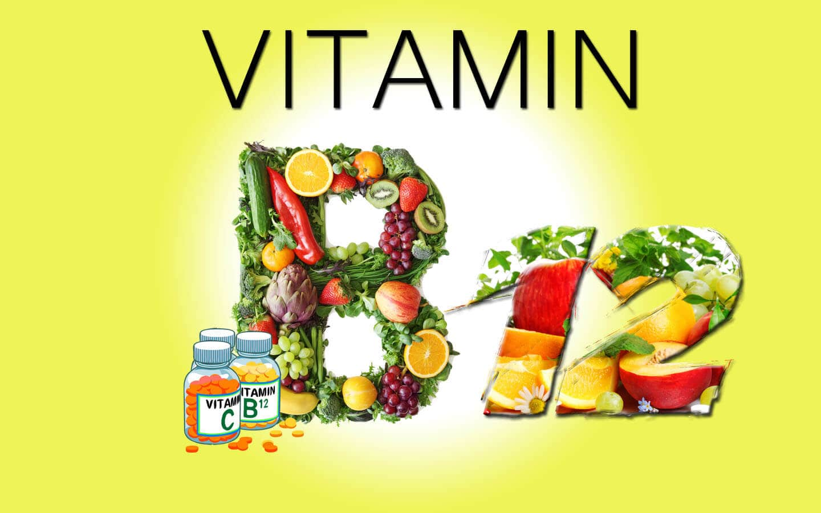 ویتامین ب12