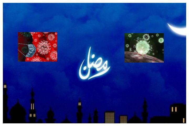 ویروس کرونا - توصیه های تغذیه ای برای ماه رمضان امسال